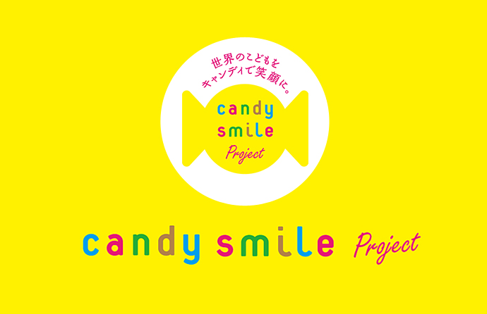 Candy Smile Project